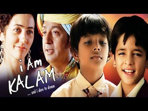 I Am Kalam   Showreel   Gulshan Grover   Hindi Motivational Movie