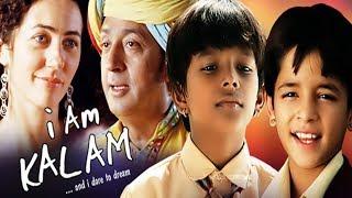 I Am Kalam | Showreel | Gulshan Grover | Hindi Motivational Movie