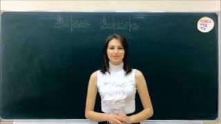Доказательство теоремы Пифагора древнекитайским способом.