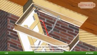 Установка верхнего утепляющего короба LXW для лестниц Fakro(Посмотрите полный каталог лестниц на сайте: http://goo.gl/qQxZZx Утепляющий короб LXW — это дополнительная дверца..., 2015-06-22T12:49:45.000Z)