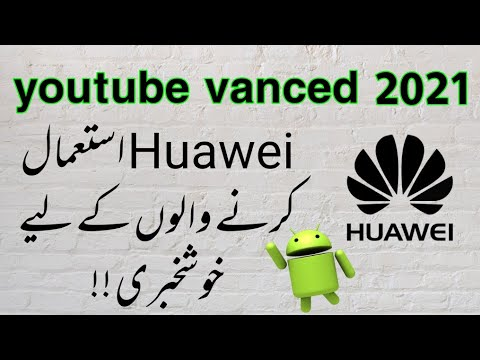 youtube vanced 2021 • how to update youtube vanced manager new latest version • technical jamshaid