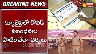 Tirupati By Polls 2021: All Arrangements In Place To Ensure Safe Polling @Sathyavedu | Sakshi TV