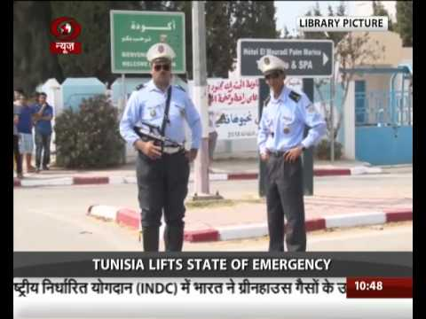 Tunisia lifts state of emergency