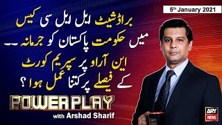 Power Play | Arshad Sharif  | ARYNews | 5 January 2021