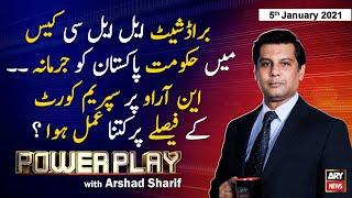 Power Play | Arshad Sharif  | ARYNews | 5 January 2021