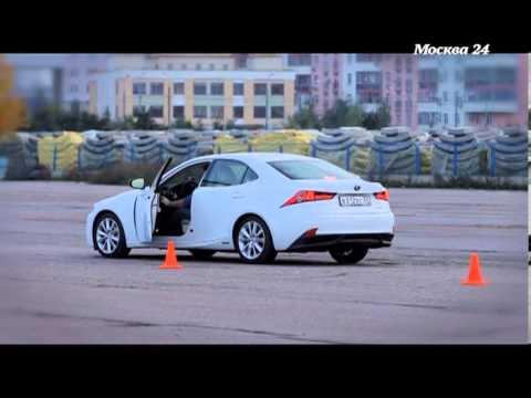 """""""Москва рулит"""": Lexus IS 300H"""