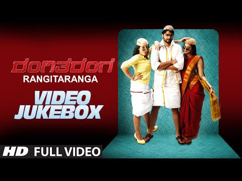 RangiTaranga Video Jukebox || Rangitaranga Video Songs || Nirup Bhandari, Anup Bhandari, Radhika