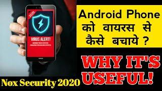 Nox Security App - Full Feature Explain in Hindi   AppLocker,Battery Saver Master,Virus Cleaner App screenshot 5