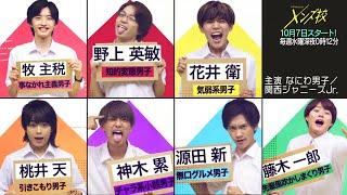 金曜日 ドラマ 2020