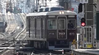 Gambar cover 201511 阪急電鉄 秋の臨時運転 直通特急嵐山 7000系ラッピング車