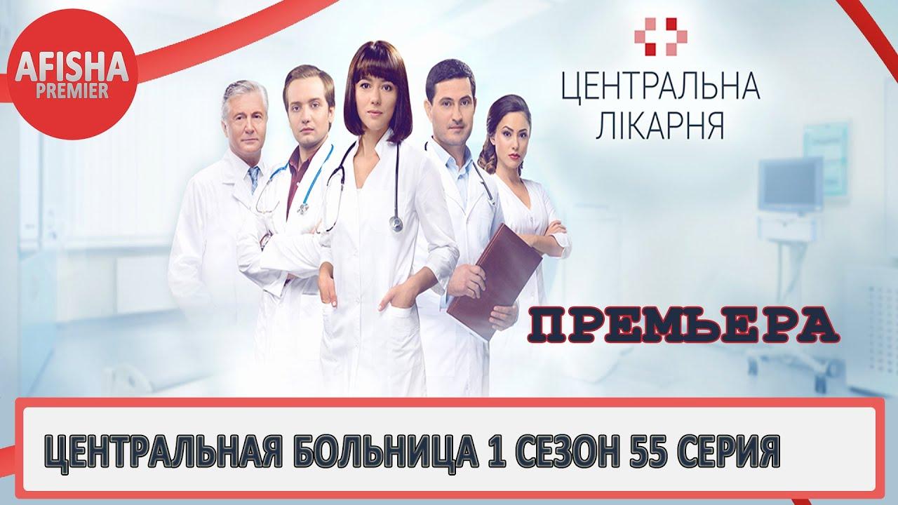 Медицинский центр кировский номер телефона