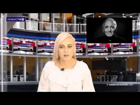 Ереван в тройке лучших городов СНГ для осенних путешествий.Новости 2019-10-01