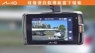 Mio 7系列 WIFI [碰撞自動傳-手機馬上看] 快速使用說明