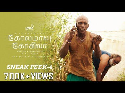 Kolamavu Kokila - Sneak Peek - 4 | Nayanthara, Yogi Babu | Anirudh Ravichander | Nelson