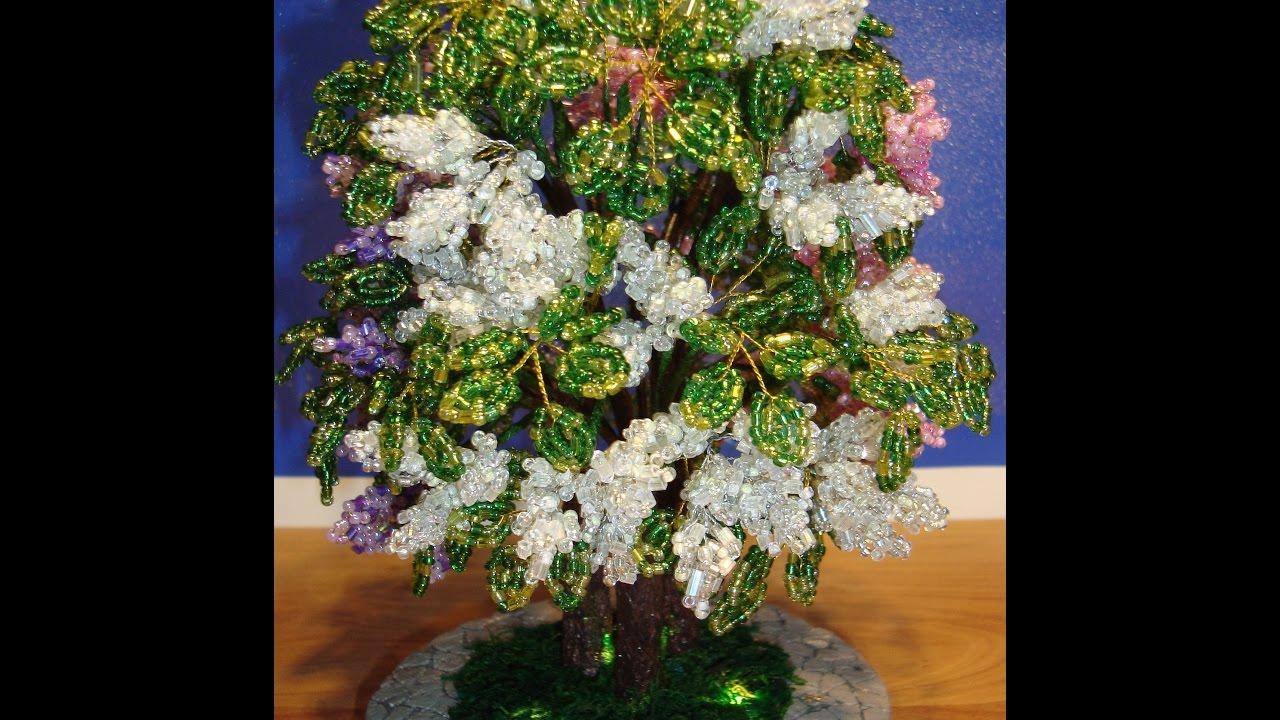 Сирень из бисера, трехцветная. // Часть 2/5. //  Мастер-класс. //Lilac Bead.