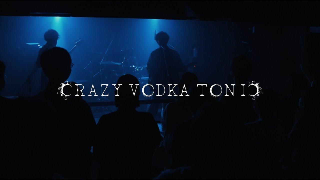 【Live Movie】CRAZY VODKA TONIC 「涙の走馬灯」/「Namida No Soumatou」2021.6.19@岡山CRAZYMAMA 2nd Room