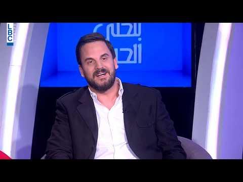 بتحلى الحياة –  مسلسل حبيبي اللدود – الممثل مارك رعيدي  - 18:54-2018 / 11 / 9