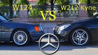 Тестд-драйв обзор Mercedes Benz w212 c207 или 20 лет эволюции w124. А надо ли?