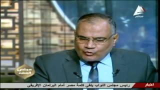بالفيديو.. سعد الهلالي: «بزعل أوي من دعاء (اللهم انصر الإسلام)» | المصري اليوم