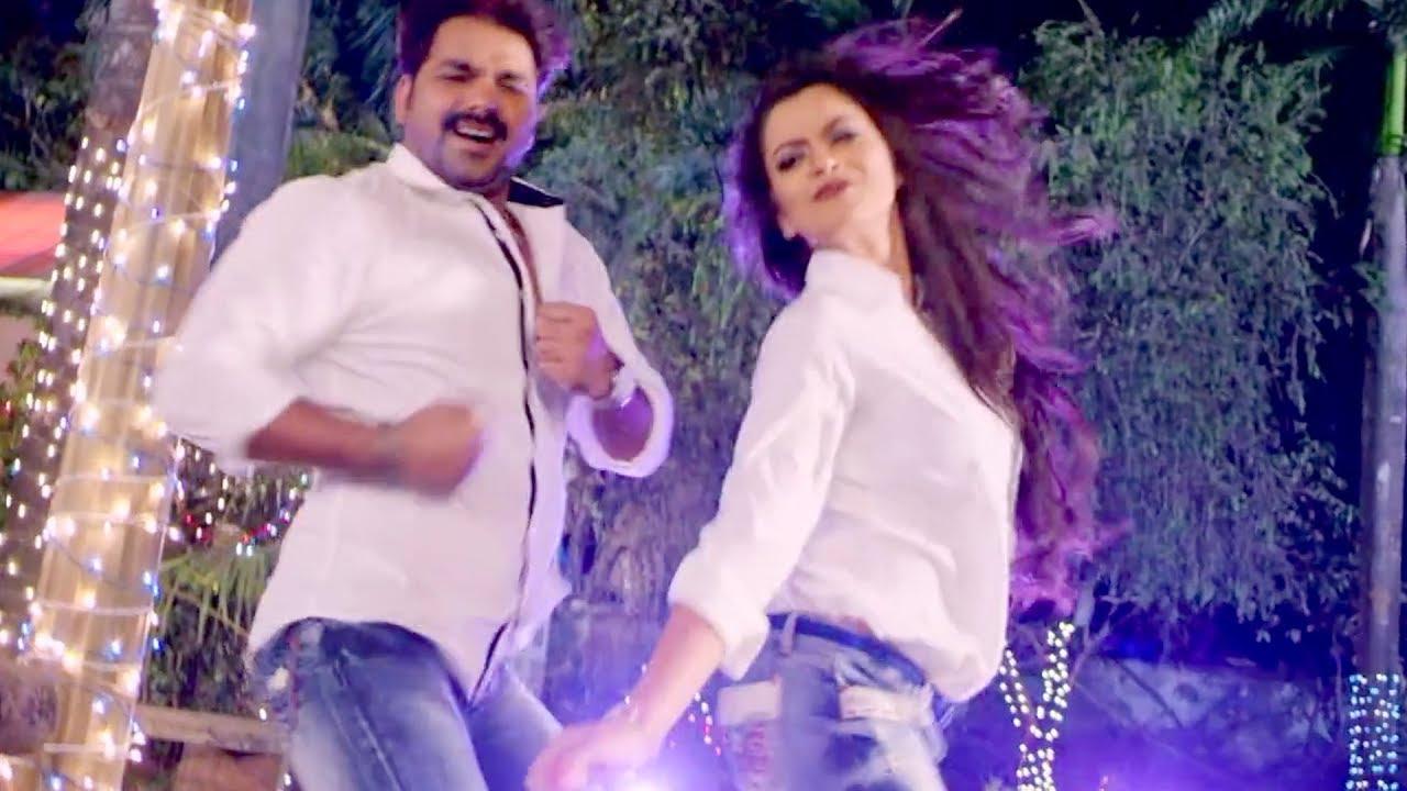 Watch: Bhojpuri Song 'Khaibu Ka Katahar' from 'Dhadkan' sung by Pawan Singh  and Indu Sonali