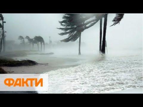 Ураган Дориан: в Южной Каролине эвакуируют более 800 тыс. человек