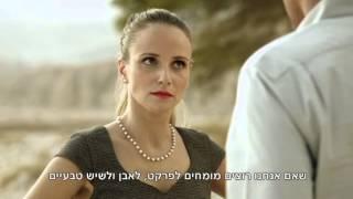 Negev nature נגב- פרקט עץ, אבן ושיש טבעיים