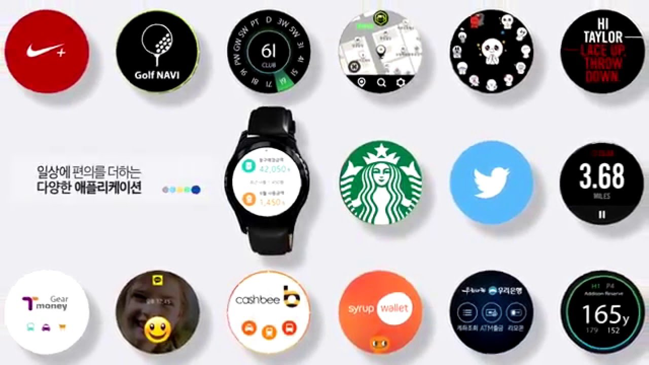 Samsung Gear S2 Classic Apps (KR)