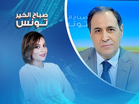 صباح الخير تونس ليوم الإربعاء 21 فيفري 2018 - قناة نسمة