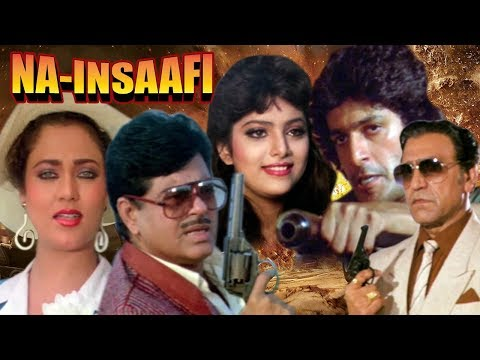 Na Insaafi | Full Movie | नाइंसाफ़ी फुल मूवी | Shatrughan Sinha | Chunky Pandey | Hindi Action Movie