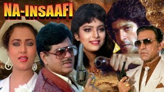 Download Video Na Insaafi | Full Movie | नाइंसाफ़ी फुल मूवी | Shatrughan Sinha | Chunky Pandey | Hindi Action Movie MP3 3GP MP4