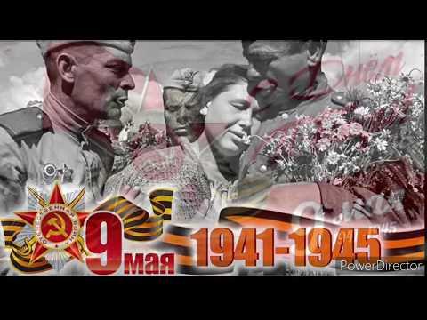 С 9 мая. Красивое Видео Поздравление с Днём Победы! Открытка с Девятое Мая. #9мая #поздравление
