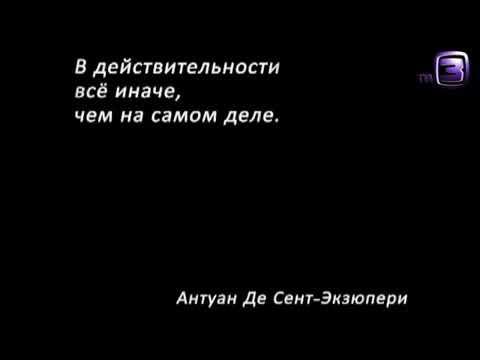 Охотники за привидениями. ТВ-3 Съёмная квартира.