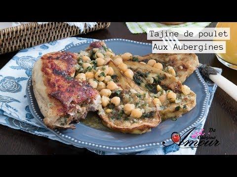 tajine-de-poulet-aux-aubergines-en-sauce-blanche,-recette-pour-ramadan