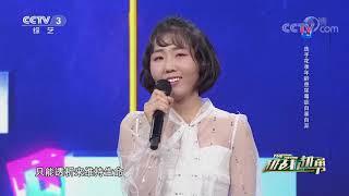 [越战越勇]选手花季年龄患尿毒症自暴自弃| CCTV综艺 - YouTube