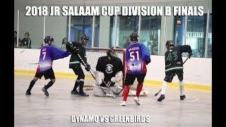 2018 Jr Division B Salaam Cup Finals: Dynamo vs Greenbirds