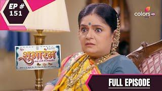 Shubharambh | शुभारंभ  | Episode 151 | 08 October 2020