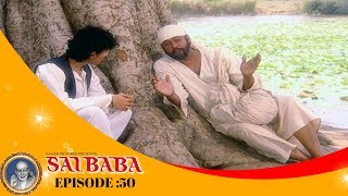 Sai Baba, Tere Hazaron Hath - साई बाबा , तेरे हजारों हाथ - Full Episode No: 50
