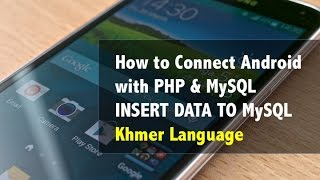 11.1. Android Insert into MySQL (PHP, AsyncTask, HttpPost) (Khmer Language)