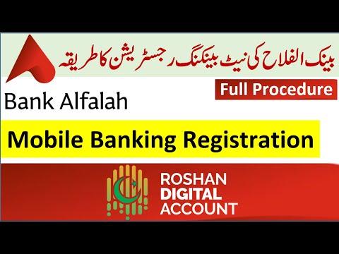 Bank Alfalah Roshan Digital Account Internet Banking Registration | How to Register Mobile Banking