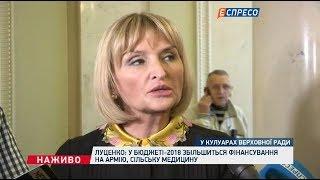 Україна готова перейти на інтернет 4G, - Луценко