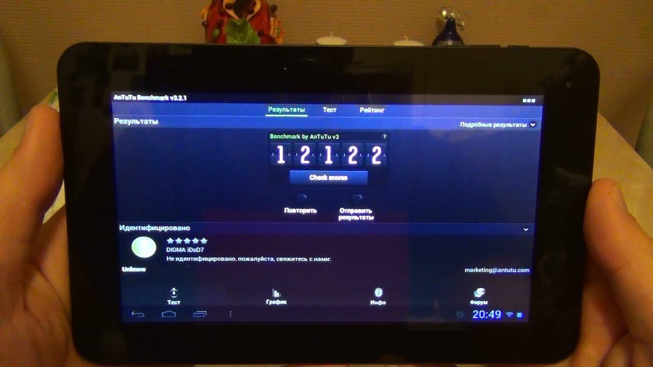 Недорогой андроид планшет с экраном 7 дюймов - Digma Optima 7302 .