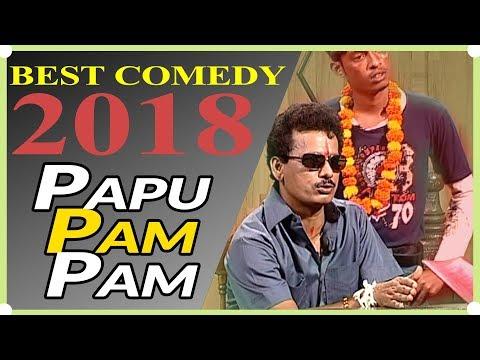 BEST COMEDY - new episode || Papu Pom Pom || Odia Comedy 2018 || Lokdhun Oriya