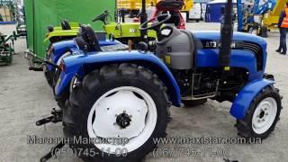 Трактор ДТЗ 4244Н(, 2016-11-16T19:20:39.000Z)