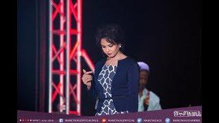 نانسي عجاج حلم - حفل معرض الخرطوم الدولي | Nancy Ajaj Dream - International Fair of Khartoum Concert
