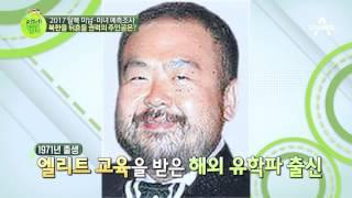 김정은은 지는 해? 김정은을 위협하는 3명의 권력자는 누구?!