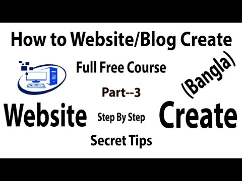 How To Website/Blog Create Full Course (Bangla) Part—3