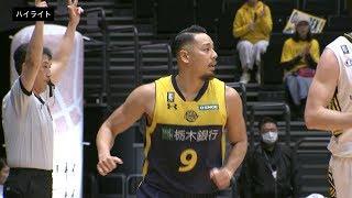 【天皇杯ハイライト】準々決勝 SR渋谷 vs 栃木(第94回天皇杯)