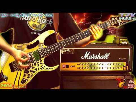 စုန္းမ - ေလးၿဖ ူ(Fire in the sky - Ozzy) TZK GuitarTV - HD mp3