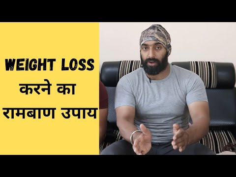 How To Lose Weight Fast in Hindi | Fitness Fighters