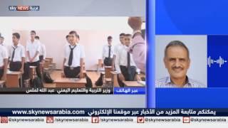 رئيس الوزراء اليمني يدشن العام الدارسي الجديد من عدن